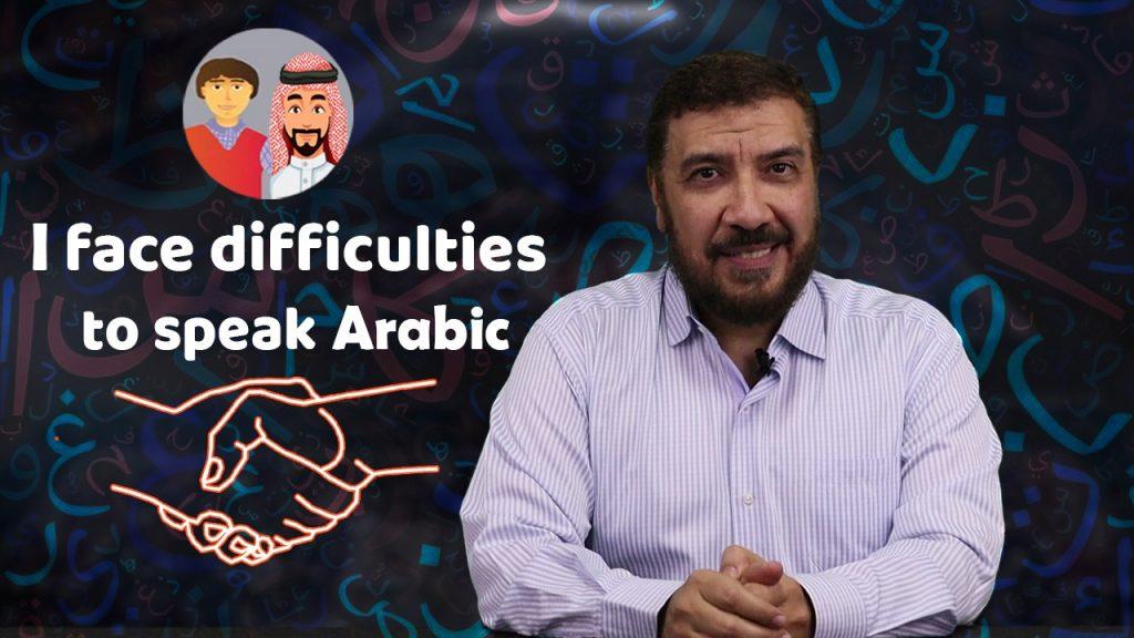 Arabic conversation course 3