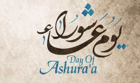 Ashura in history
