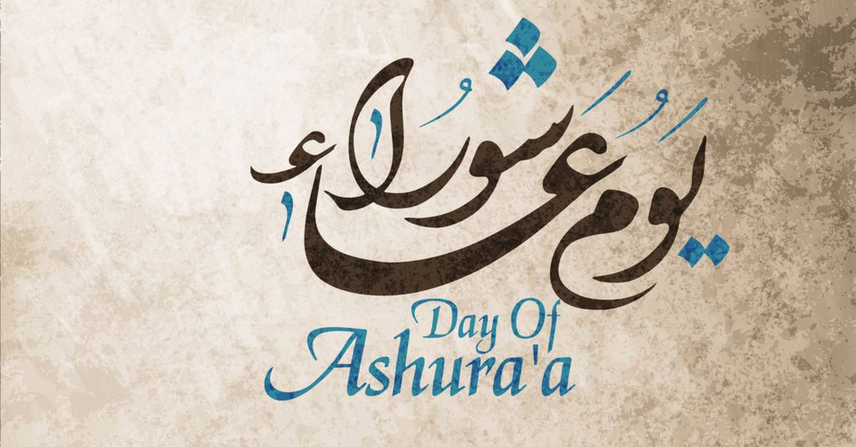 Ashura meaning