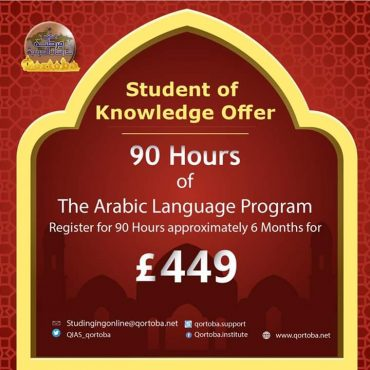 arabic language learning course offer