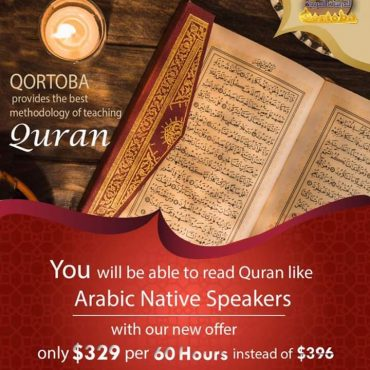 learn quran online - course offer