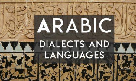 Modern standard Arabic vs classic Arabic