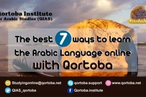 The-best-7-ways-to-learn-the-Arabic-Language-online-with-qortoba