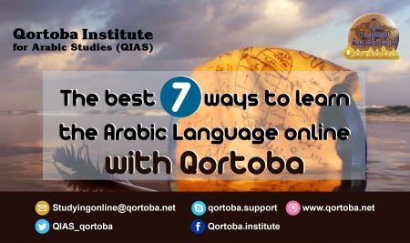The best 7 ways to learn the Arabic language online with Qortoba