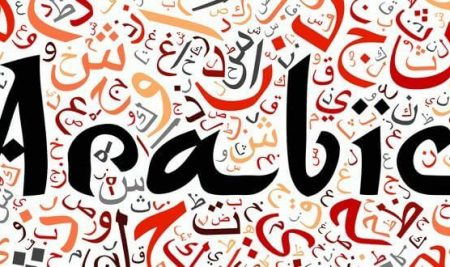 How to boost your Arabic language with Qortoba?