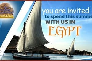 Arabic Summer Program in Egypt