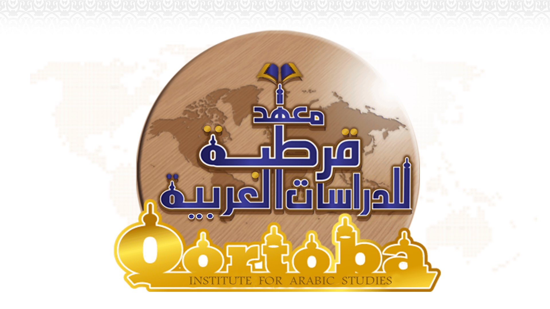 Qortoba Institute for Arabic Studies