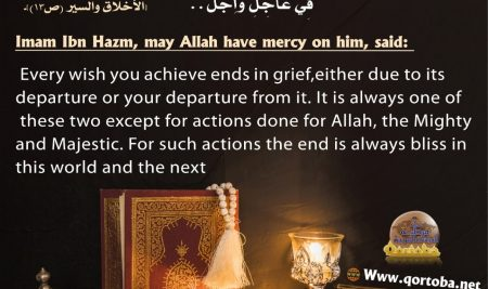 Every wish you achieve ends in grief