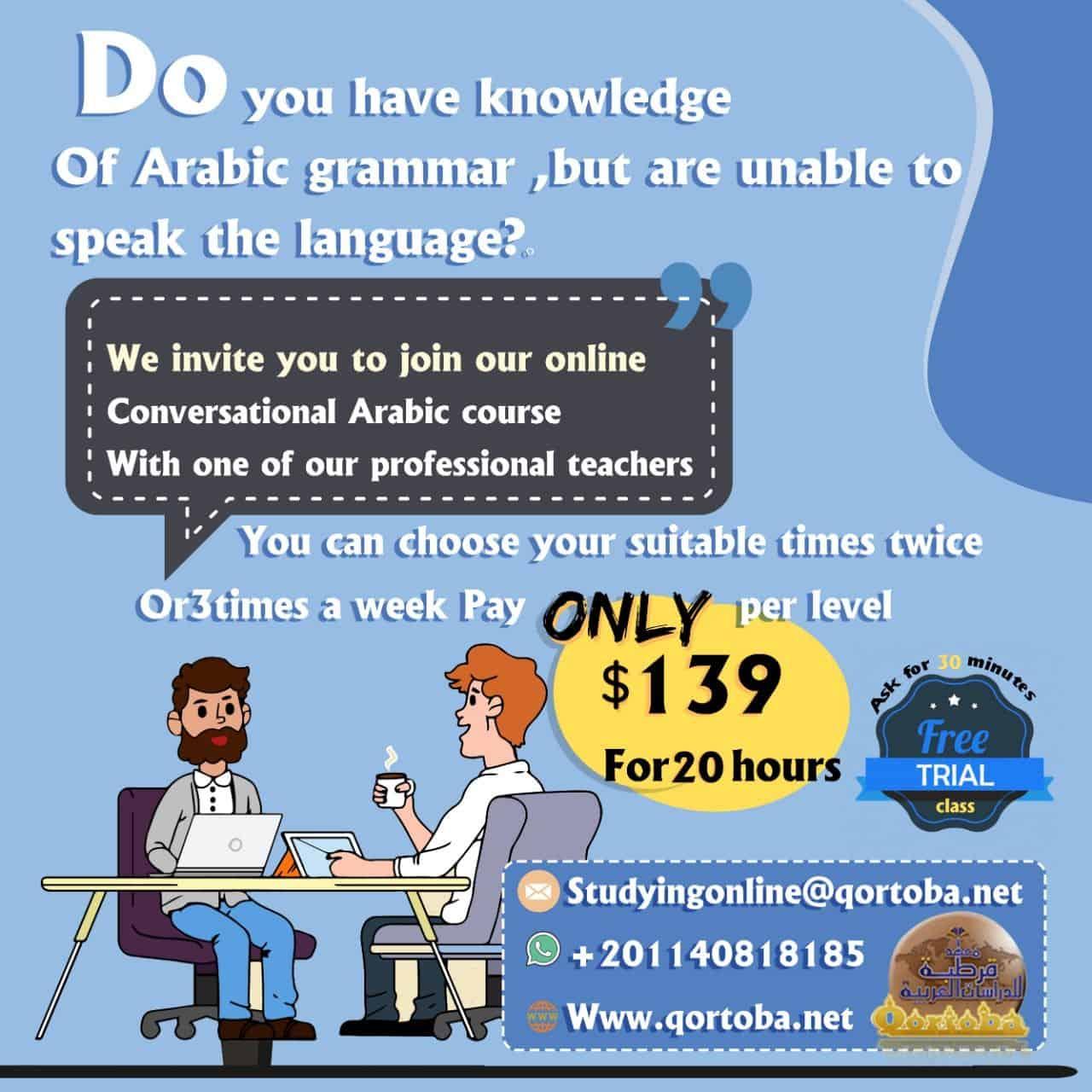 Online Conversational Arabic Course