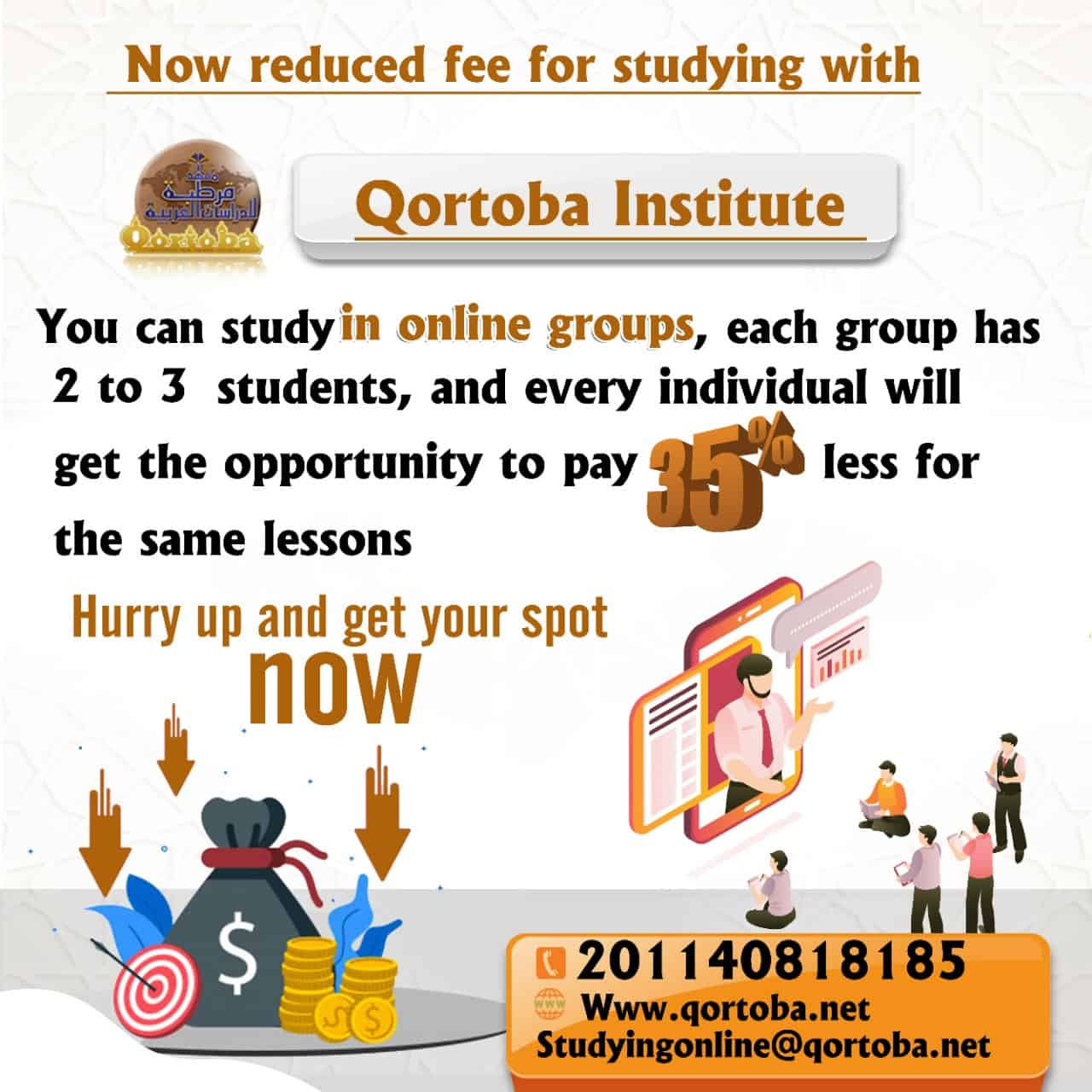 Now reduced fee for studying with qortoba institute