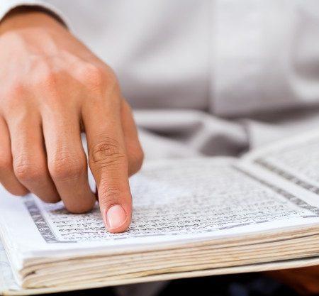 إجازة القرآن الكريم